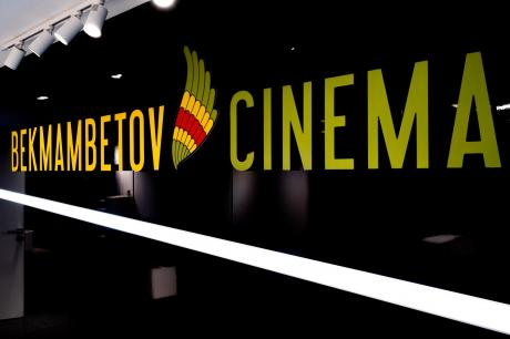 Bekmambetov Cinema MovieTheater